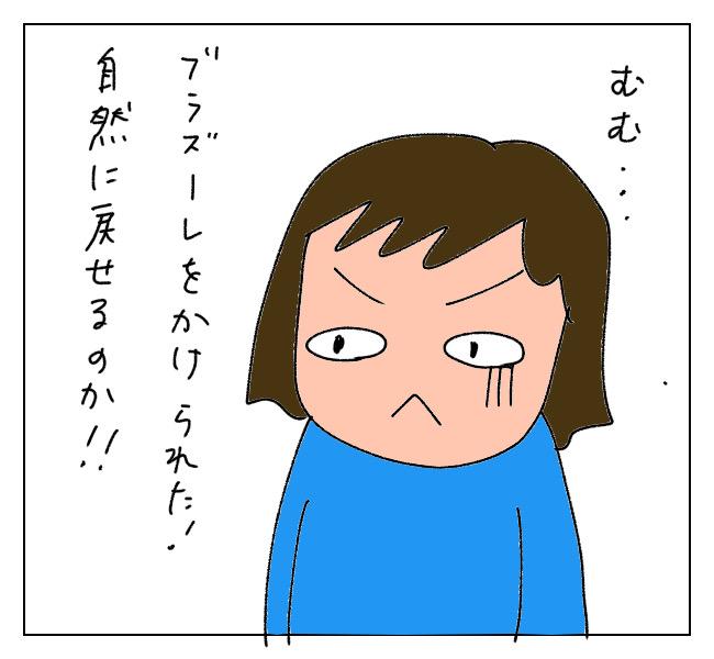 f:id:itchan123:20210526160805j:plain