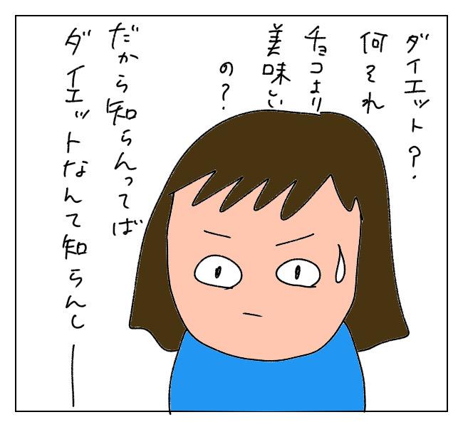 f:id:itchan123:20210610172212j:plain