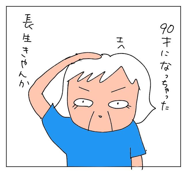 f:id:itchan123:20210612170944j:plain