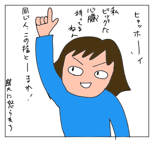 f:id:itchan123:20210612170958j:plain