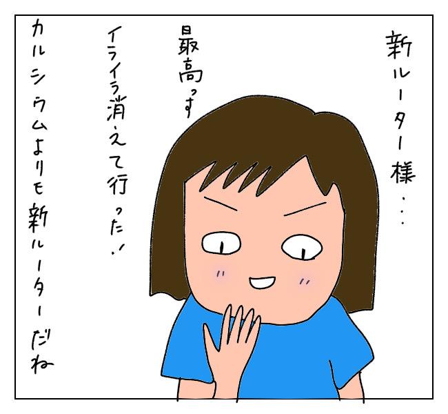 f:id:itchan123:20210613163343j:plain