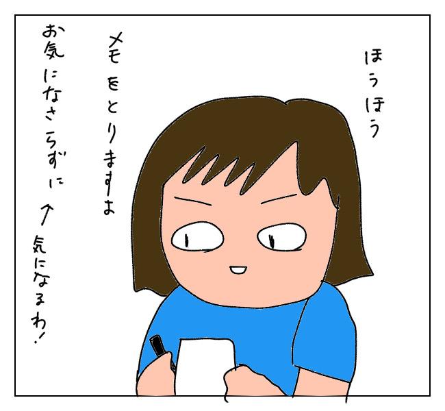 f:id:itchan123:20210614160747j:plain