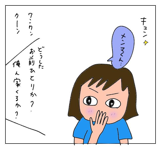 f:id:itchan123:20210615174630j:plain