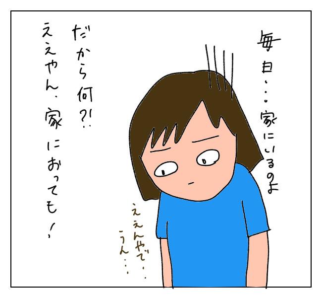 f:id:itchan123:20210617181851j:plain