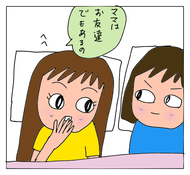 f:id:itchan123:20210618163118j:plain