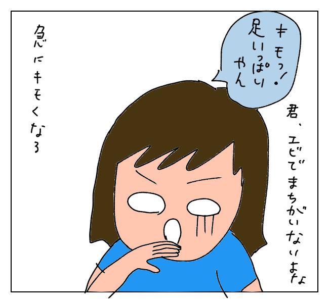 f:id:itchan123:20210619172421j:plain