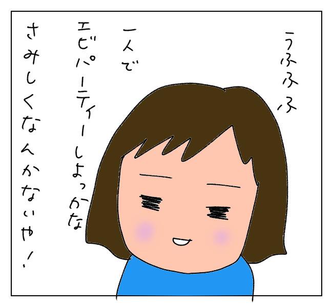 f:id:itchan123:20210619172806j:plain