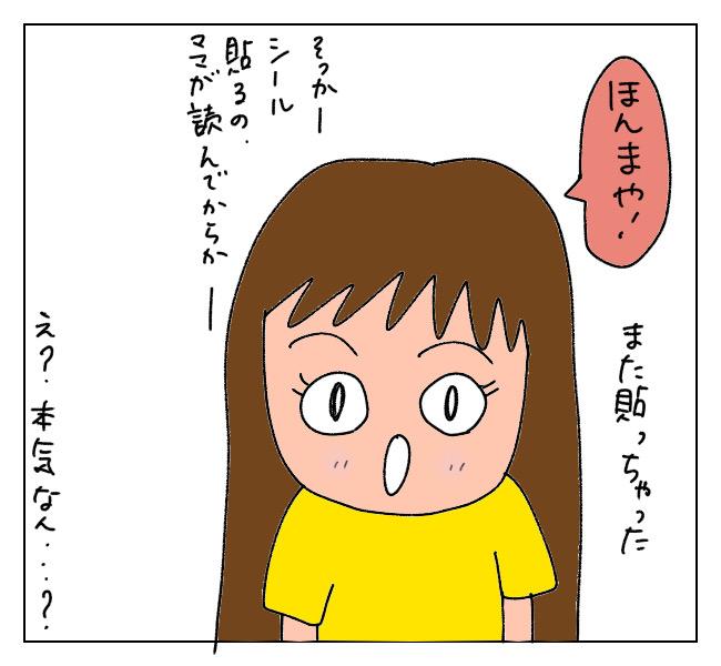 f:id:itchan123:20210621194142j:plain