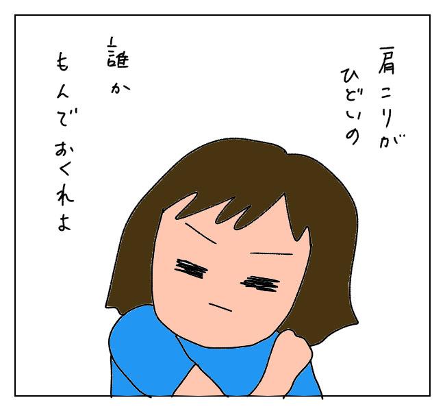 f:id:itchan123:20210623213006j:plain