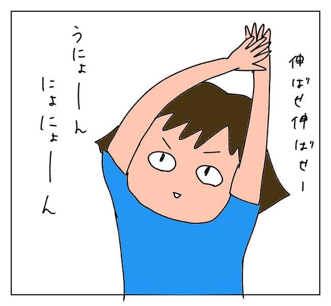 f:id:itchan123:20210623213036j:plain
