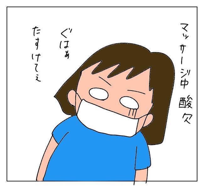 f:id:itchan123:20210623213118j:plain