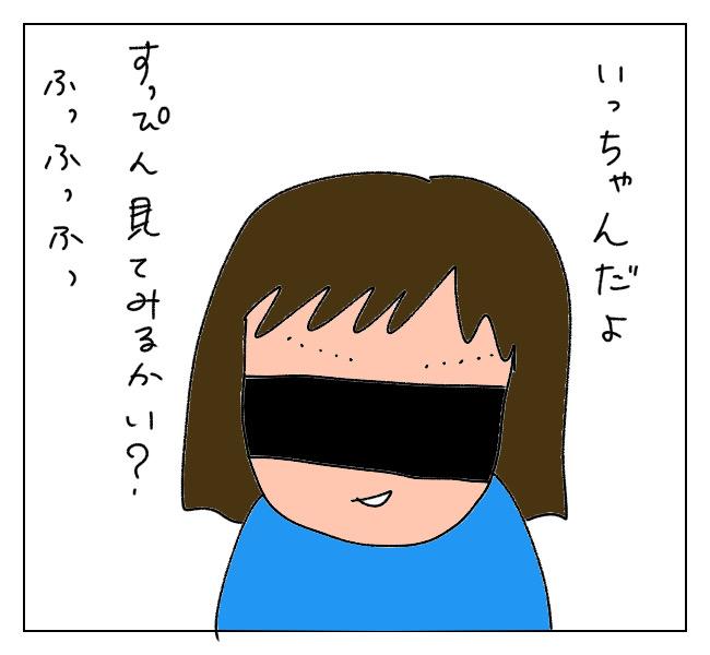 f:id:itchan123:20210624154634j:plain