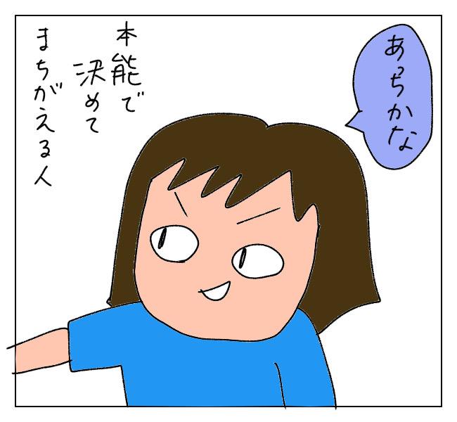 f:id:itchan123:20210626180728j:plain