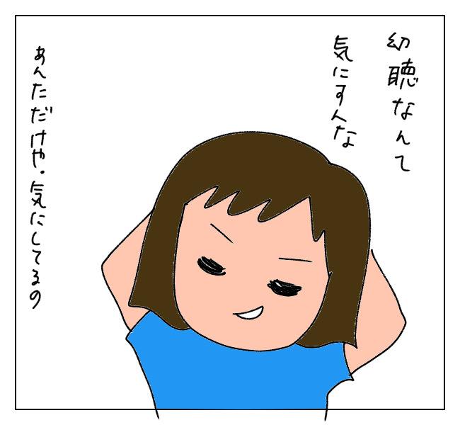 f:id:itchan123:20210628160710j:plain