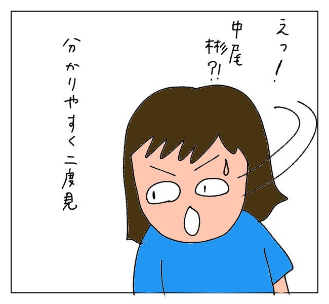 f:id:itchan123:20210703204750j:plain
