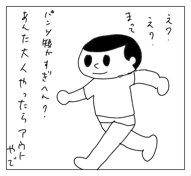 f:id:itchan123:20210704151753j:plain