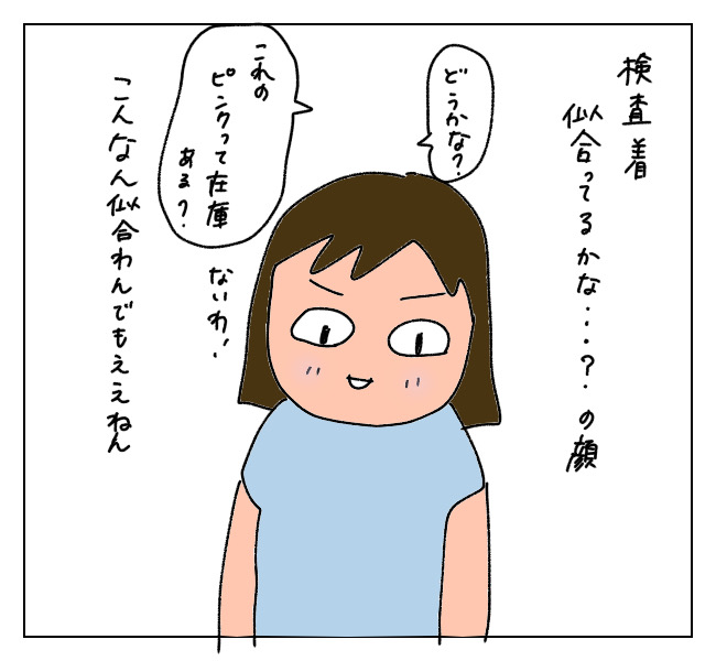 f:id:itchan123:20210705142247j:plain