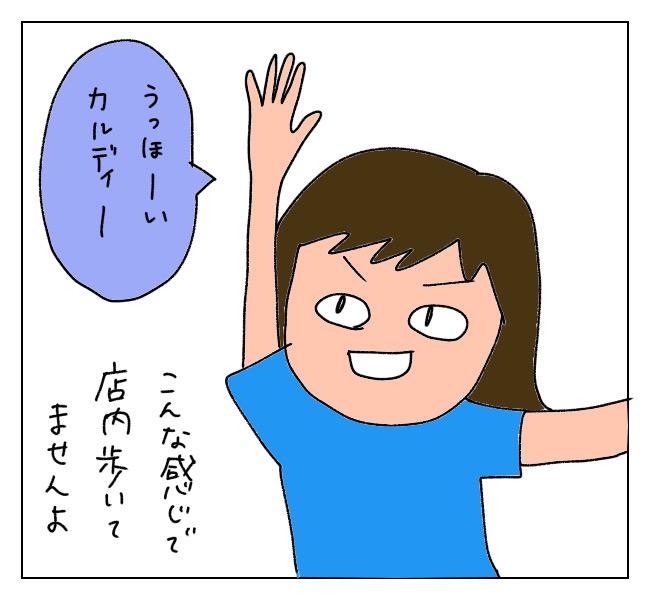 f:id:itchan123:20210709195753j:plain