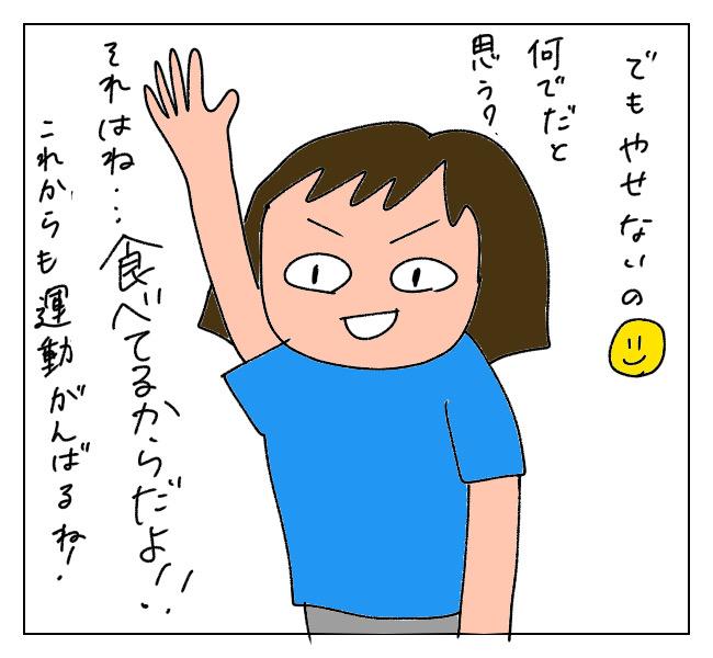 f:id:itchan123:20210716171858j:plain