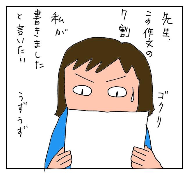 f:id:itchan123:20210718170913j:plain