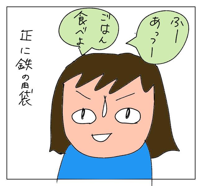 f:id:itchan123:20210718170951j:plain