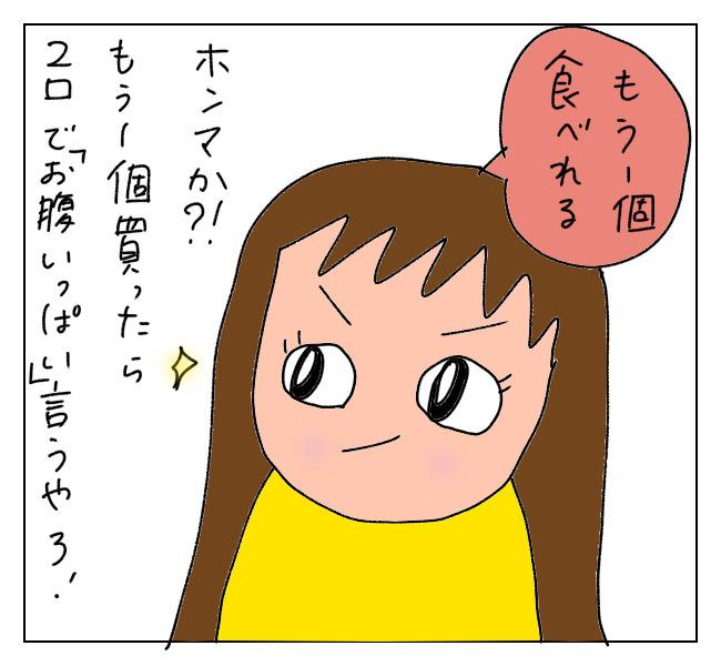 f:id:itchan123:20210719204301j:plain