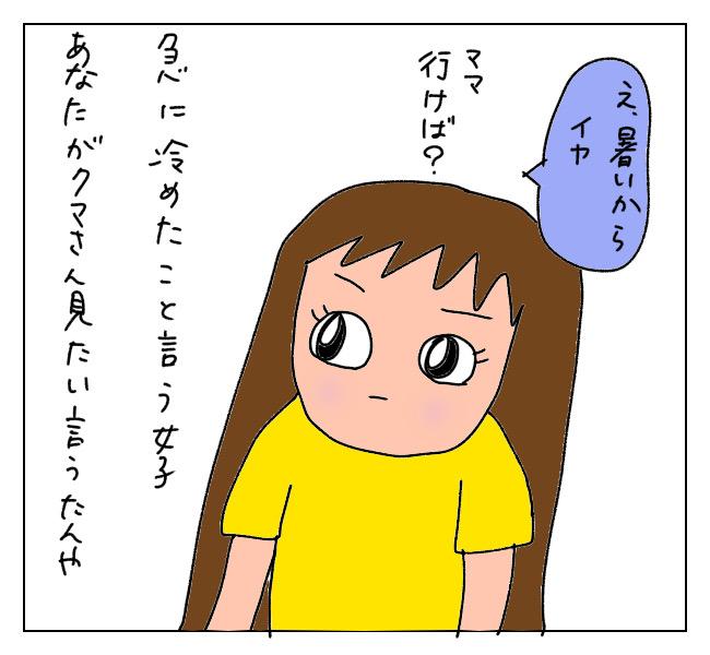 f:id:itchan123:20210720202603j:plain