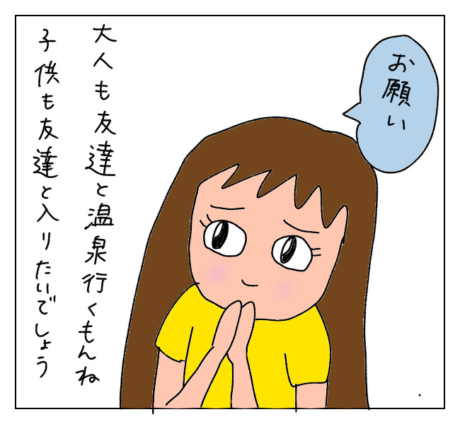 f:id:itchan123:20210731175341j:plain