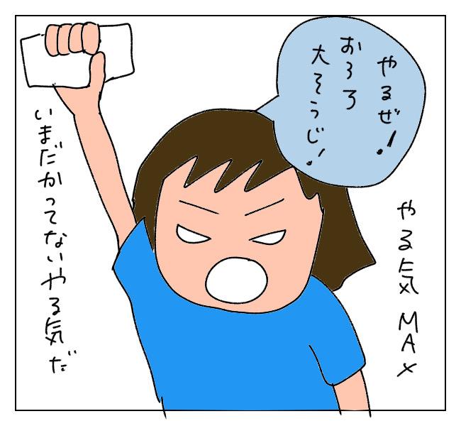 f:id:itchan123:20210731175431j:plain