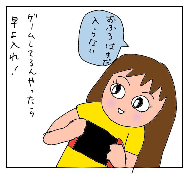 f:id:itchan123:20210731175518j:plain