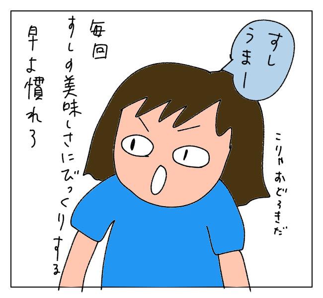 f:id:itchan123:20210801145019j:plain
