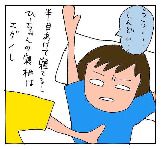 f:id:itchan123:20210801145037j:plain