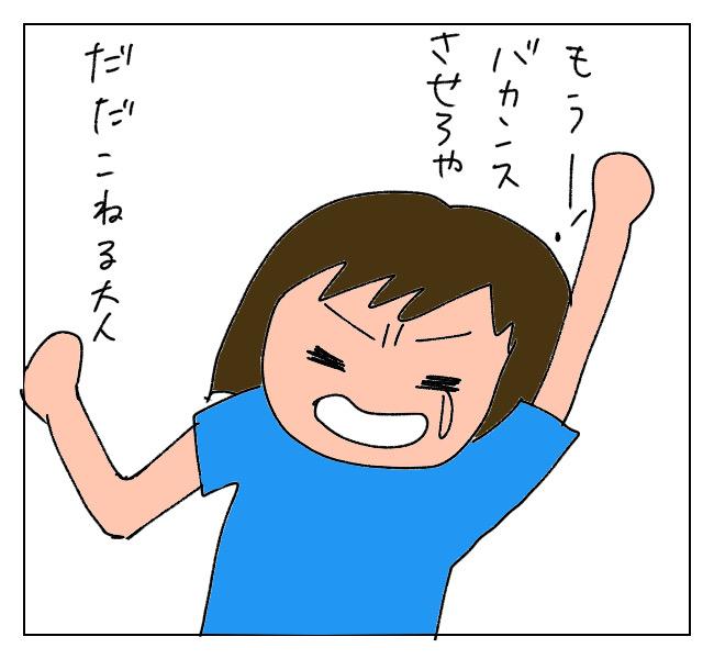 f:id:itchan123:20210804153023j:plain