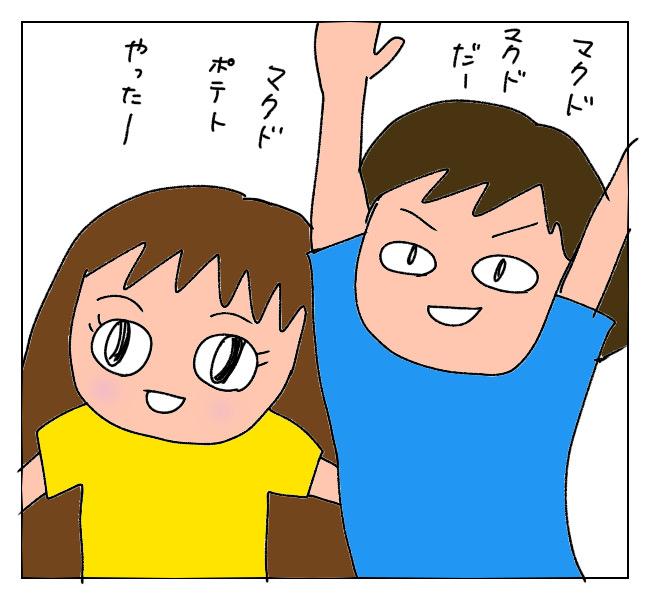 f:id:itchan123:20210804153126j:plain