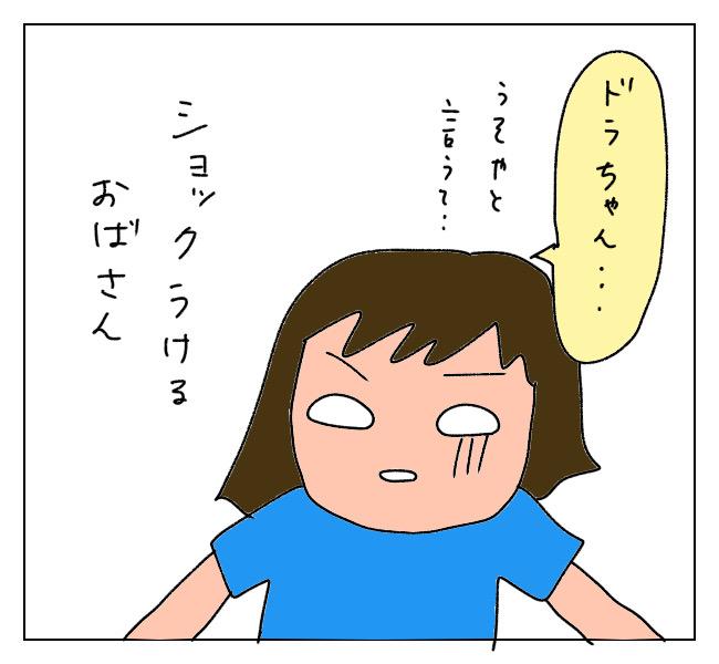 f:id:itchan123:20210805211140j:plain