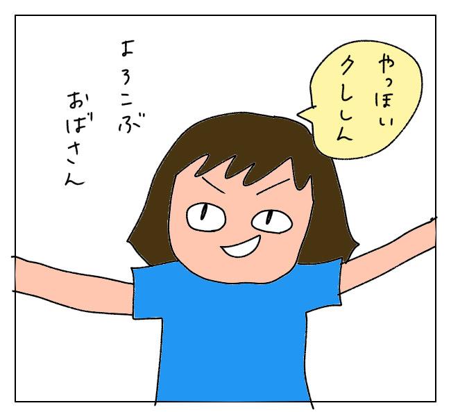 f:id:itchan123:20210805211206j:plain