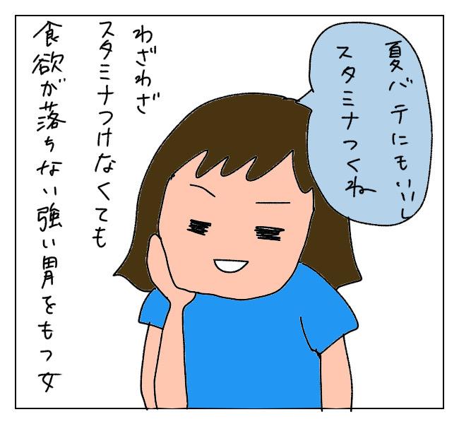 f:id:itchan123:20210806193943j:plain