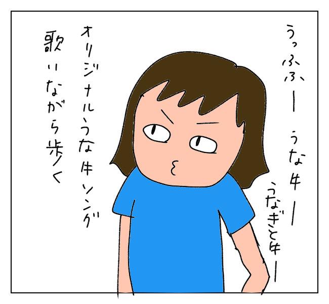 f:id:itchan123:20210806202252j:plain