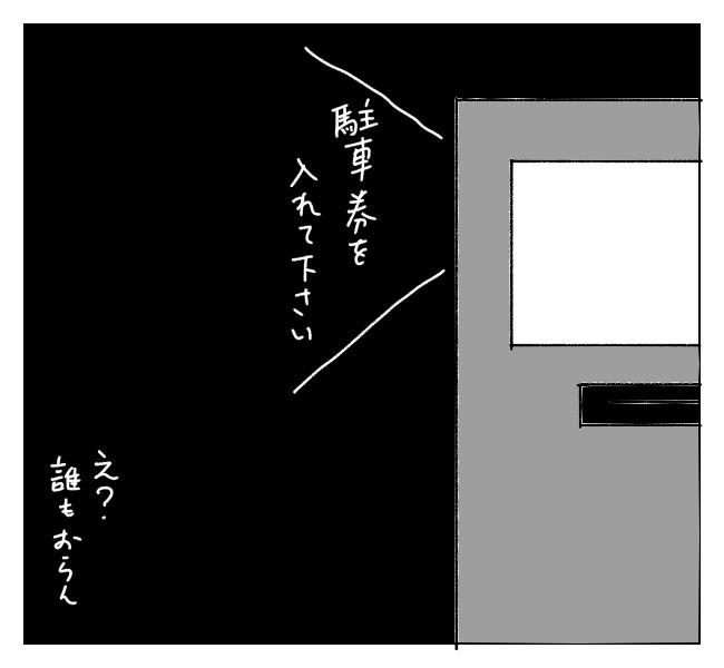 f:id:itchan123:20210806202952j:plain