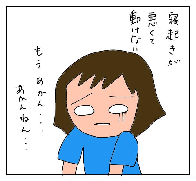 f:id:itchan123:20210811205239j:plain