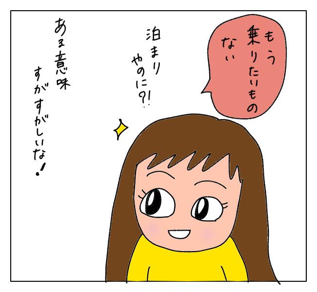 f:id:itchan123:20210811205944j:plain