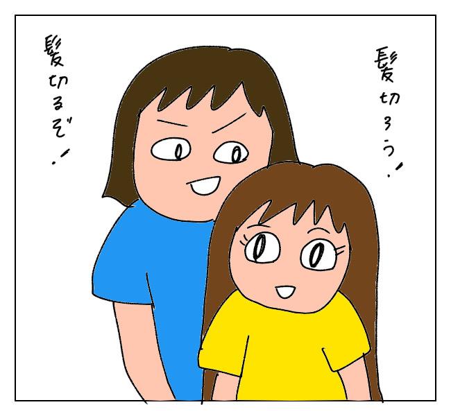 f:id:itchan123:20210818213458j:plain