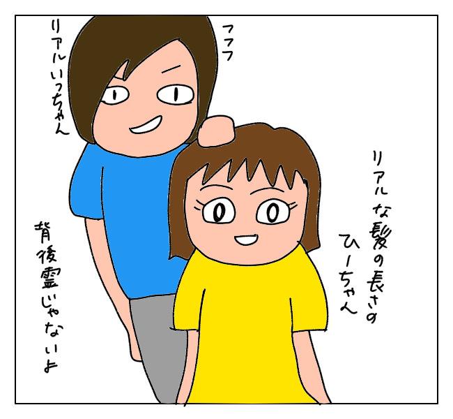 f:id:itchan123:20210818213651j:plain