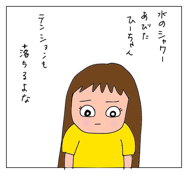 f:id:itchan123:20210819210614j:plain