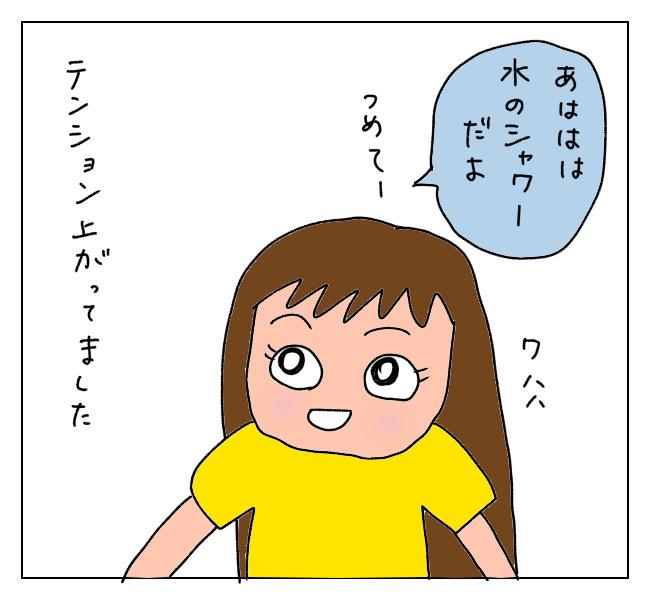 f:id:itchan123:20210819210652j:plain