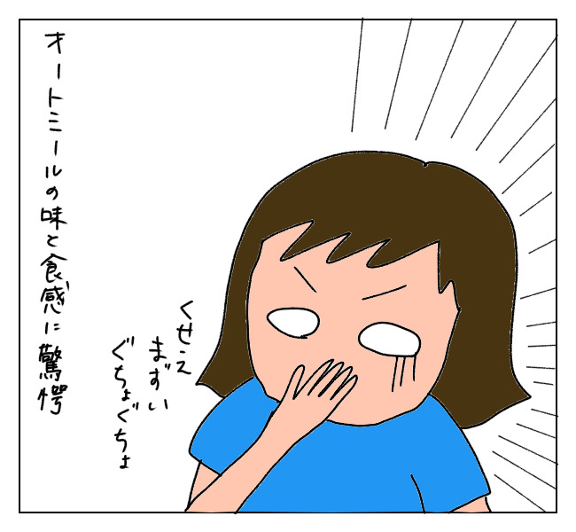 f:id:itchan123:20210820204514j:plain