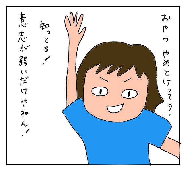 f:id:itchan123:20210820204545j:plain