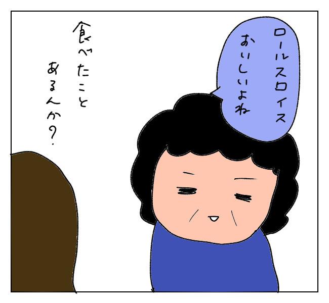 f:id:itchan123:20210821203958j:plain