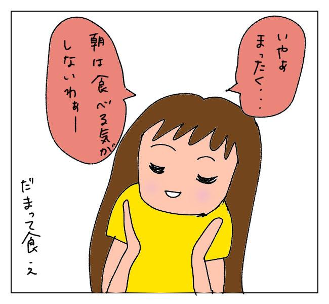 f:id:itchan123:20210826195632j:plain