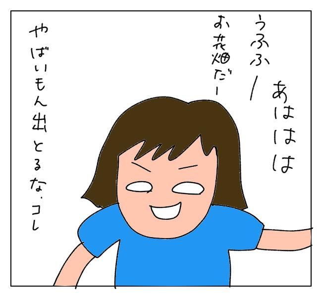 f:id:itchan123:20210827200012j:plain